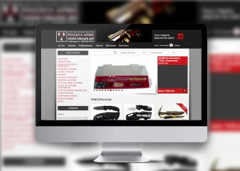 Online shop for weapons, ammunition and accessories