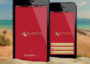 Atlantis mobile application